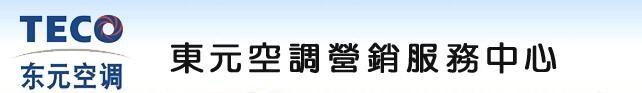 苏州东展空调设备有限公司