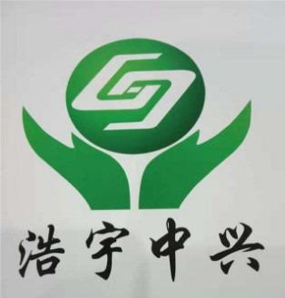 潍坊浩宇环保设备有限公司logo