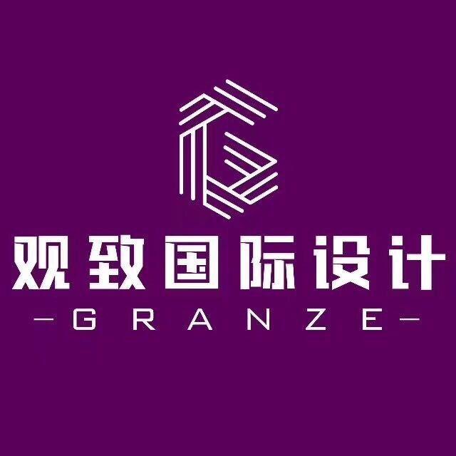 江蘇觀致設計裝飾工程有限公司