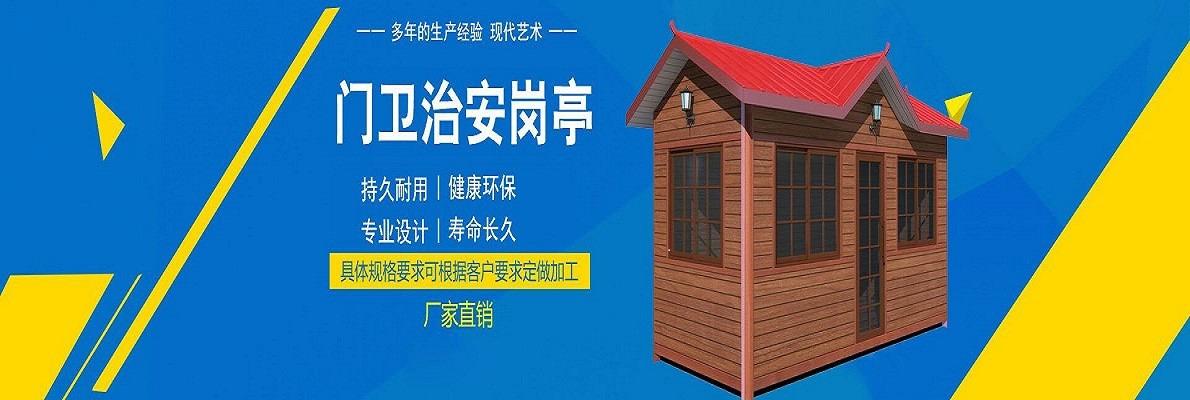 河北沧晟市政道路设施有限公司
