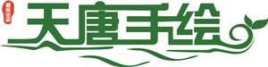 金华天唐墙绘有限公司