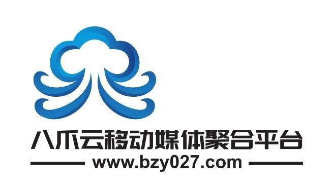 武汉八爪鱼广告策划有限公司
