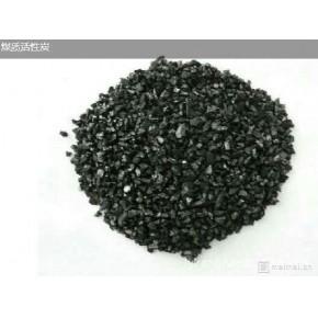 废旧活性炭