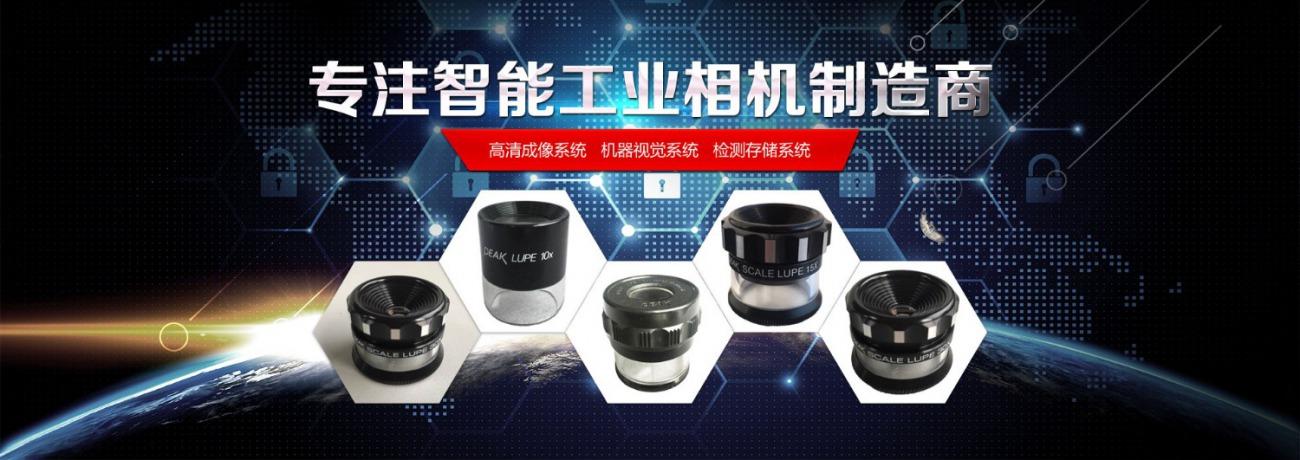 深圳市恒晟豐科技有限公司