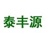 泰安市岱岳區夏張鎮泰豐源家庭農場logo