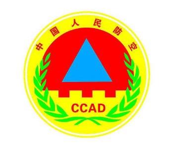 吉林省精运防护设备有限责任公司