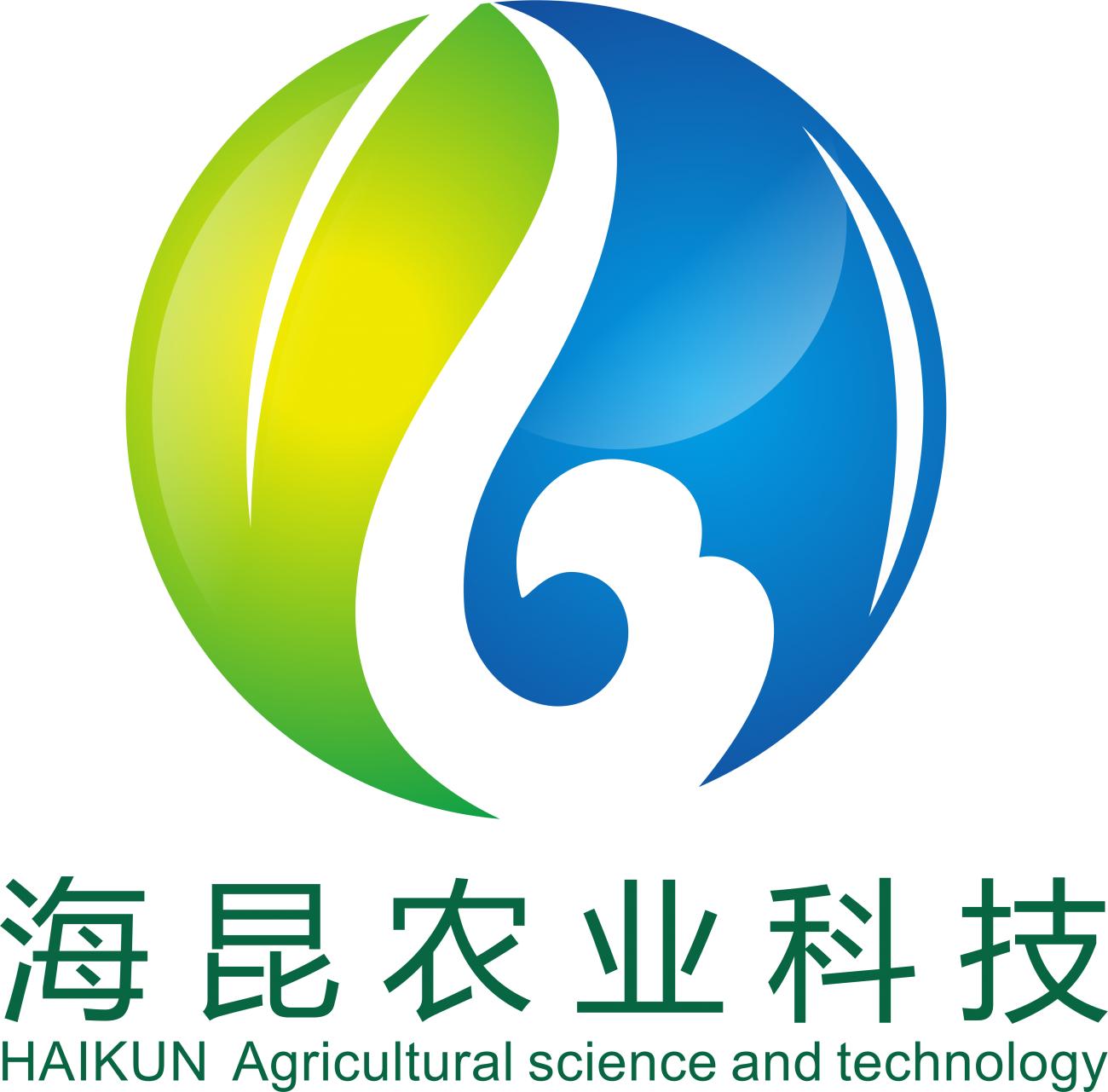 湖南省海昆农业科技有限公司