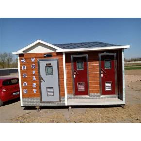 北京延庆景区移动厕所、生态卫生间、环保公厕