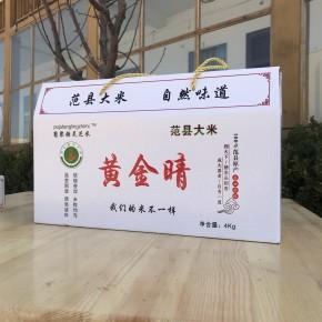 食品厂专用散装特级绿色大米范县庆丰厂