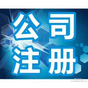 北京钰海精创财务咨询有限公司
