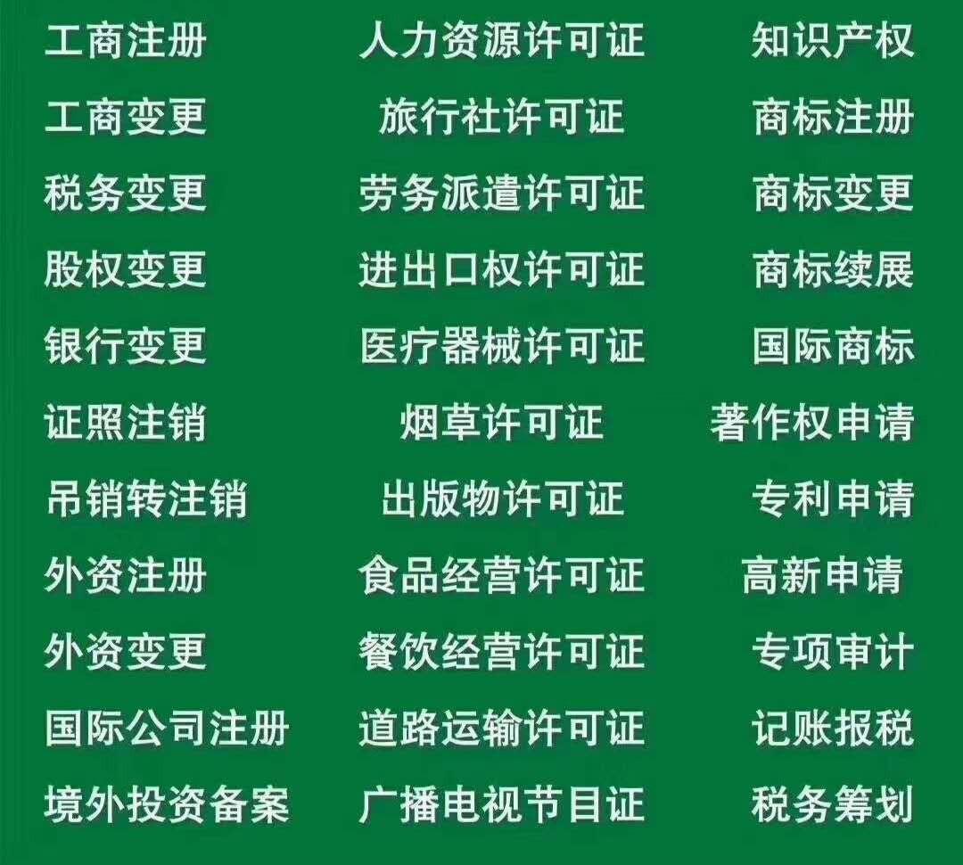 北京中企德寶投資咨詢事務所