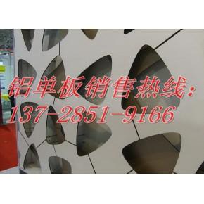 營口鋁板幕墻價格