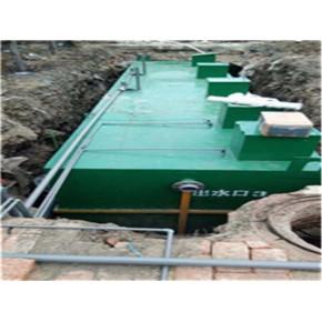株洲医院污水处理设备