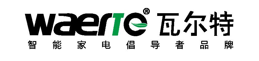 深圳瓦爾特電器有限公司