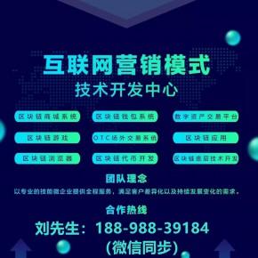 创客新零售拓客模式,深圳创客拓客系统平台开发