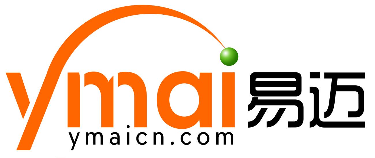 深圳易邁商務服務有限公司