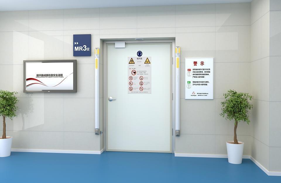 南京云磁電子科技有限公司