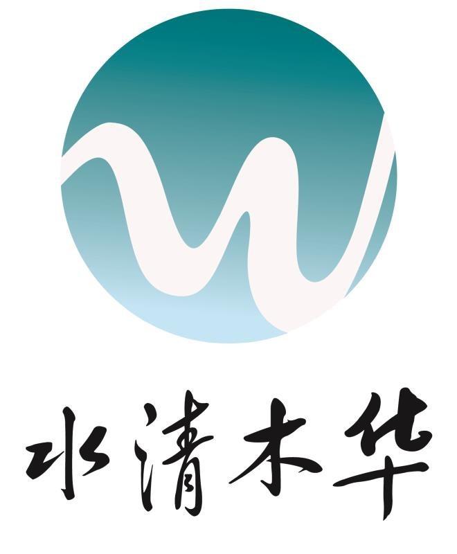 青島水清木華環境工程有限公司