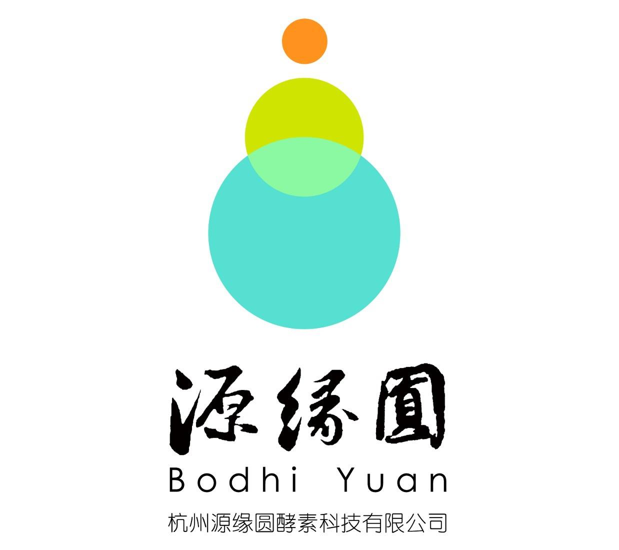 杭州源緣圓酵素科技有限公司