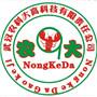 武汉农科大高科技有限责任公司