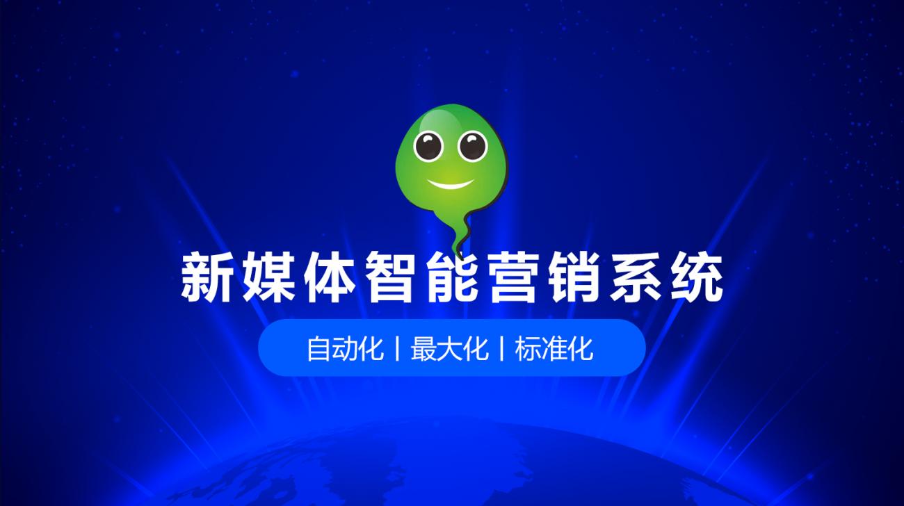 深圳中海时代科技有限公司