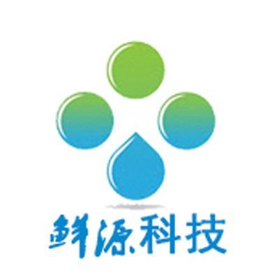 长沙鲜源生物科技有限公司