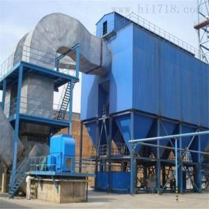 熔炼炉除尘器除尘系统设计要点