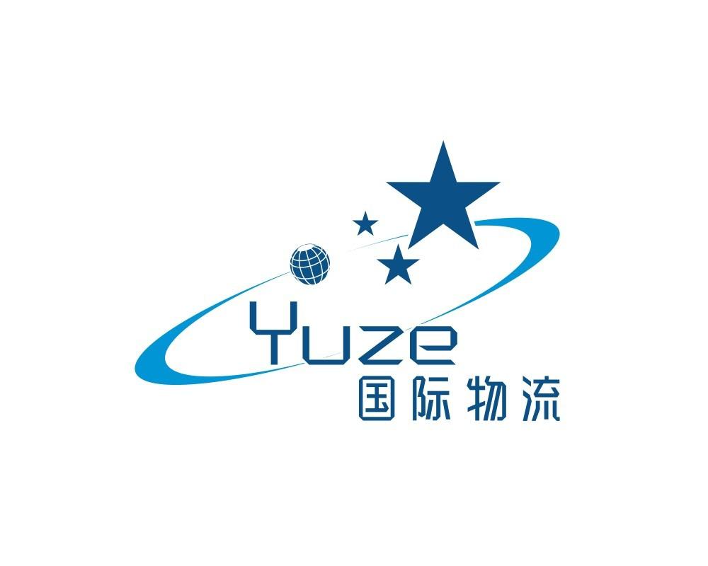 深圳市鈺澤國際物流有限公司