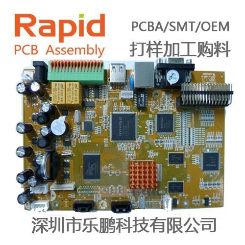 MID平板电脑PCBA代工代料,SMT贴片加工
