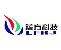 藍方科技(廣州)有限公司