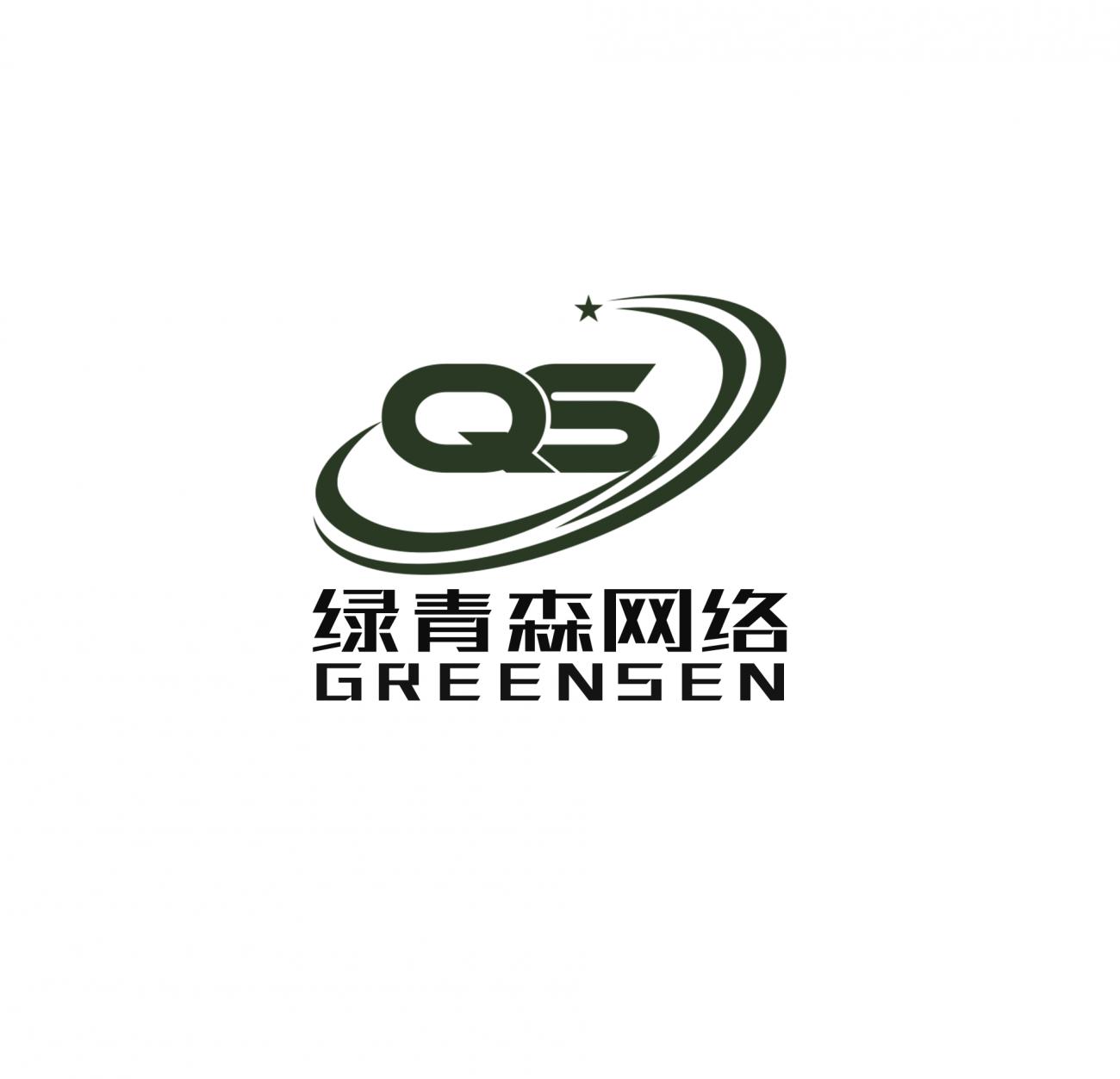 重慶綠青森網絡科技有限公司