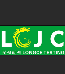 蘇州蘢測檢測技術服務有限公司