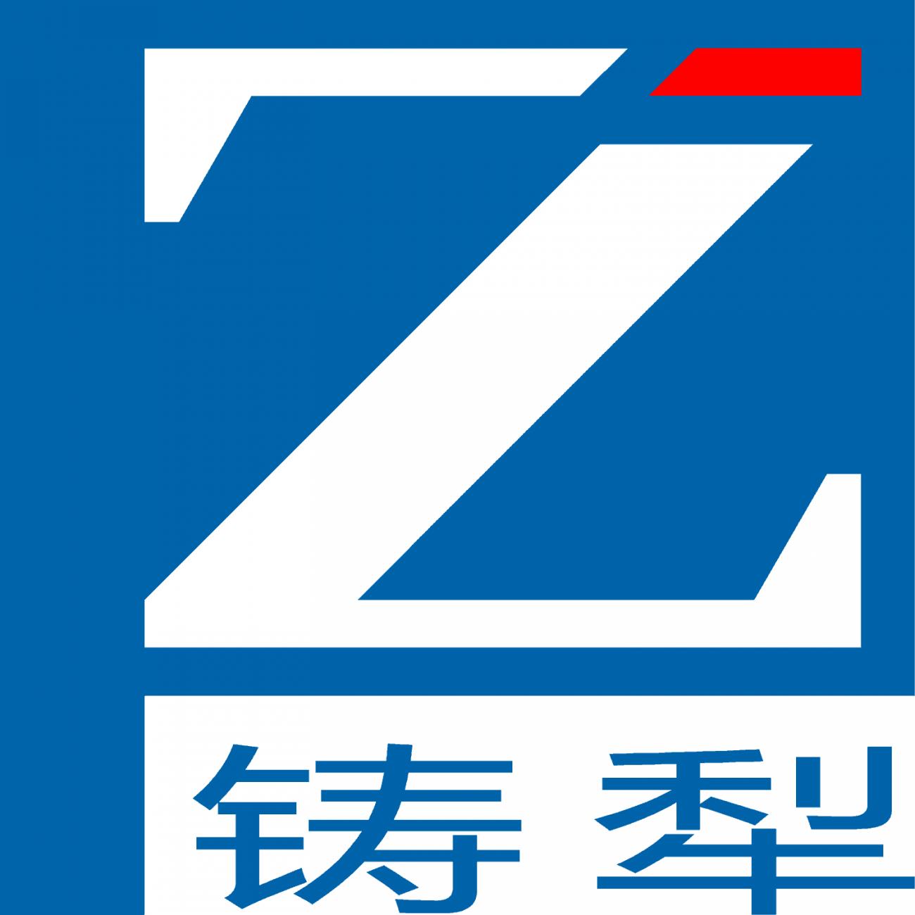 北京铸犁知识产权服务有限公司