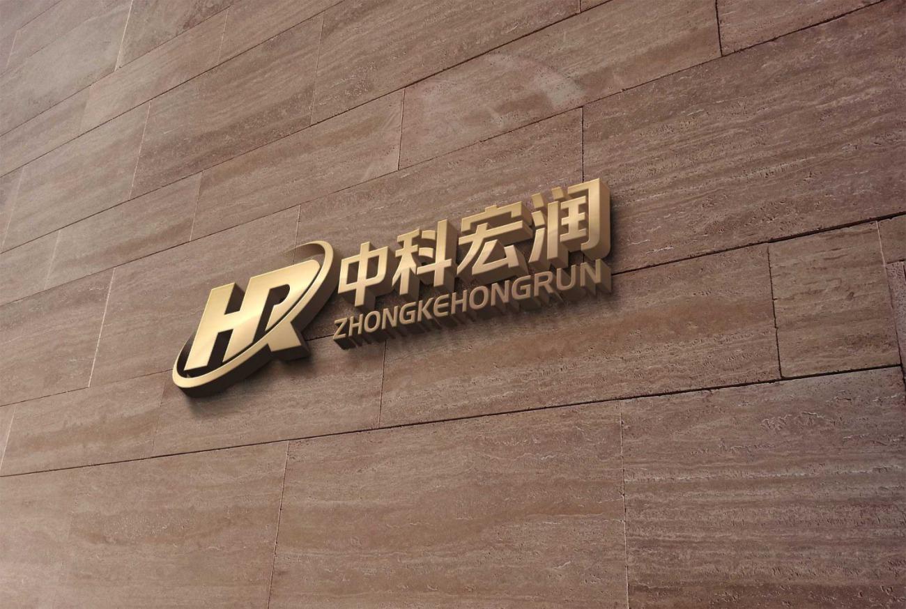 中科宏潤電子設備(天津)有限公司