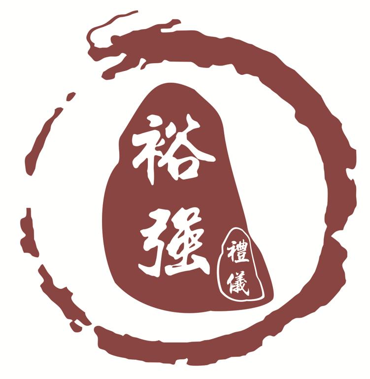 惠州市裕強廣告有限公司
