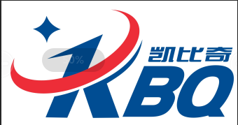 深圳市凱比奇包裝器材有限公司