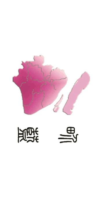 眾聚投資管理(上海)有限公司