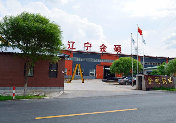 朝陽市專業做鋼結構工程的公司