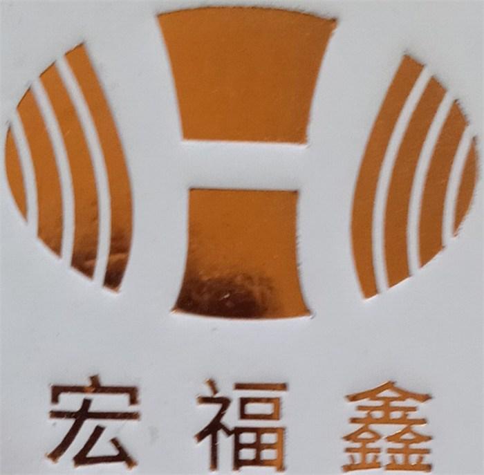武漢市東西湖區宏福鑫不銹鋼櫥柜店
