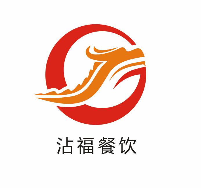 重庆市沾福餐饮管理有限公司