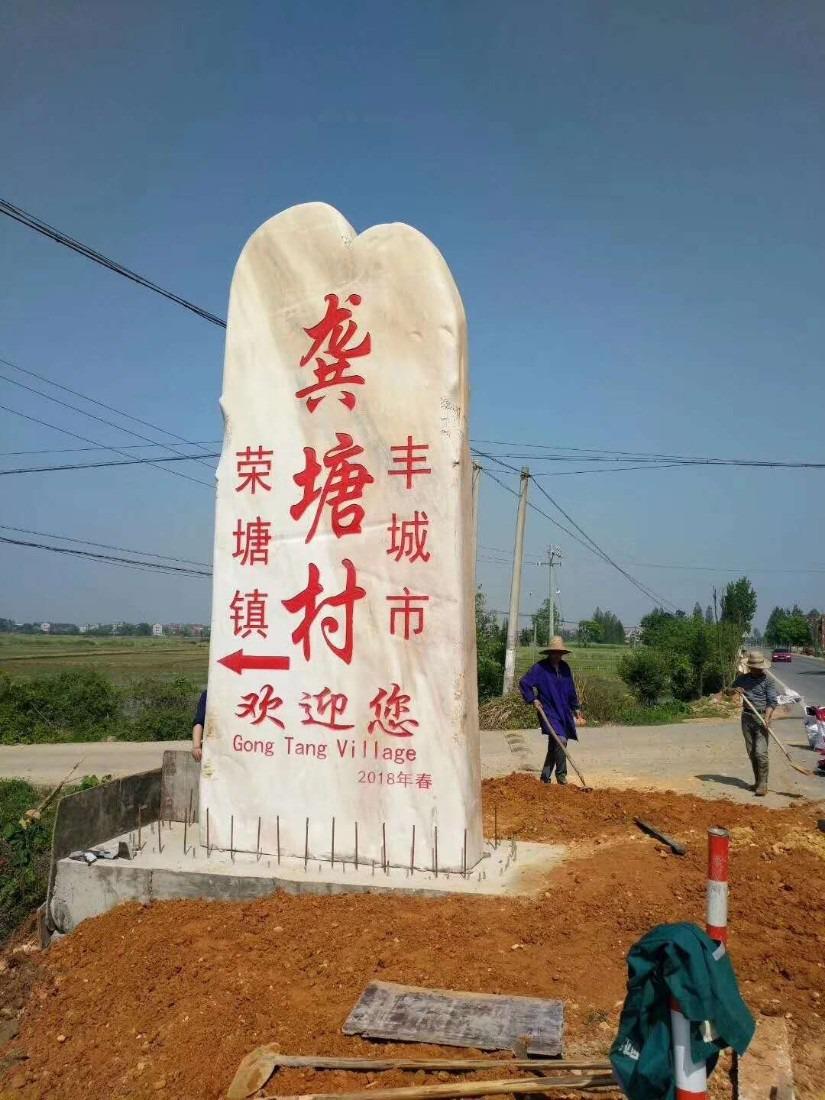 江西景觀石四合景觀石廠家銷售各種景觀石