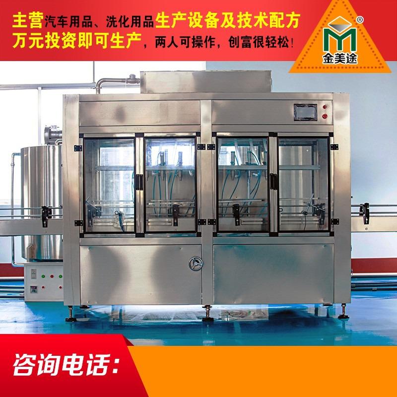 济南尿素洗化用品设备机器,全套洗化配方技术