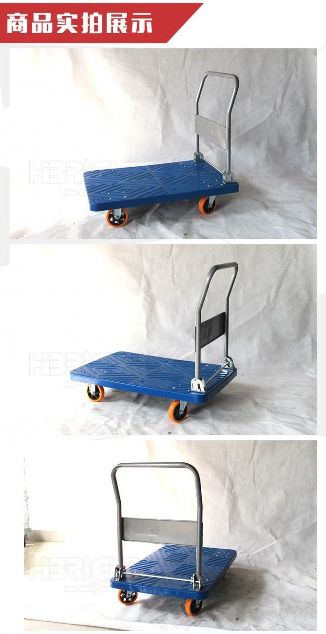 旺扬W 27折叠塑料底板平板手推车搬运车快递送货仓库推车