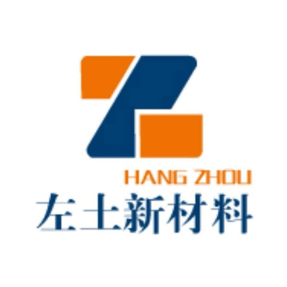 杭州左土新材料有限公司