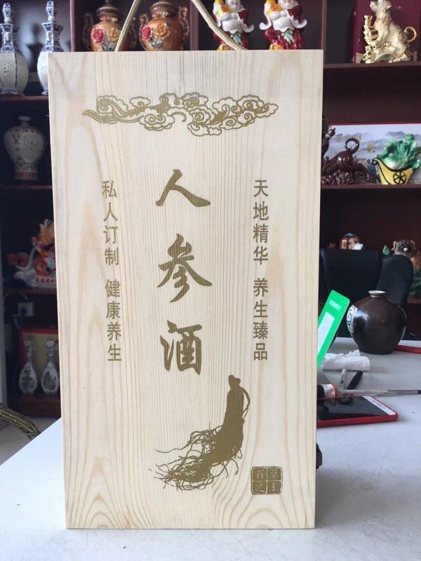 杭州白酒贴牌厂家