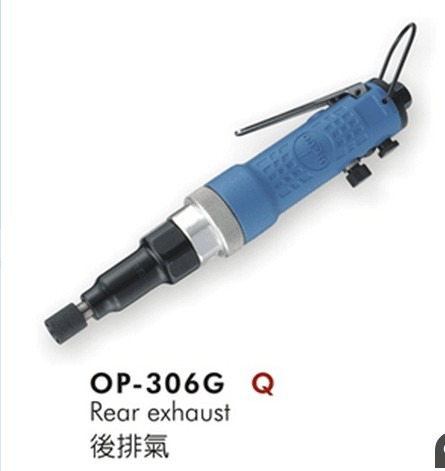 供应OP-306G气动螺丝刀,起子,风批,苏州气动工具