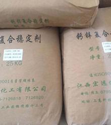值得合作的鈣鋅穩定劑生產廠家,認準宏遠化工