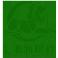 廣西環球匯獅新材料有限公司