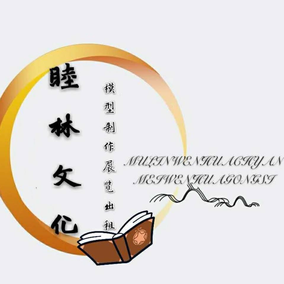 上海睦林文化傳媒有限公司