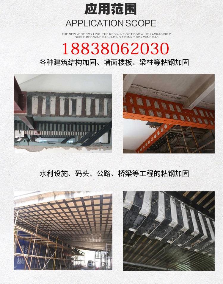 改性环氧树脂粘钢胶建筑加固结构胶混凝土钢板粘贴包钢胶环氧树脂胶
